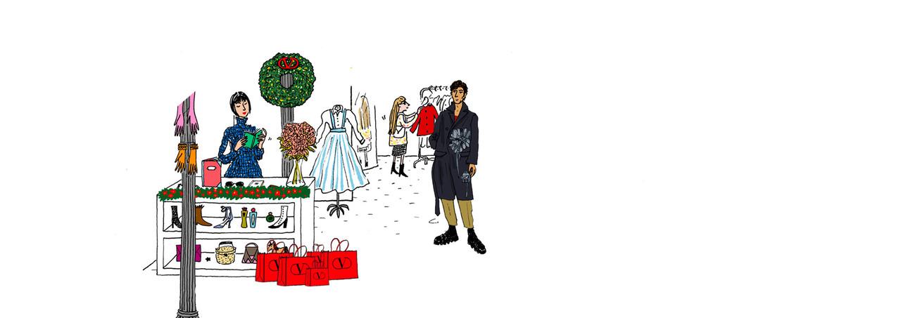 Valentino Online Boutique: the Maison